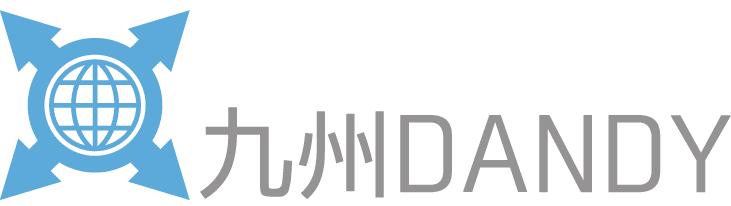 九州DANDY