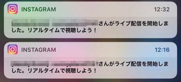 配信 インスタ ライブ