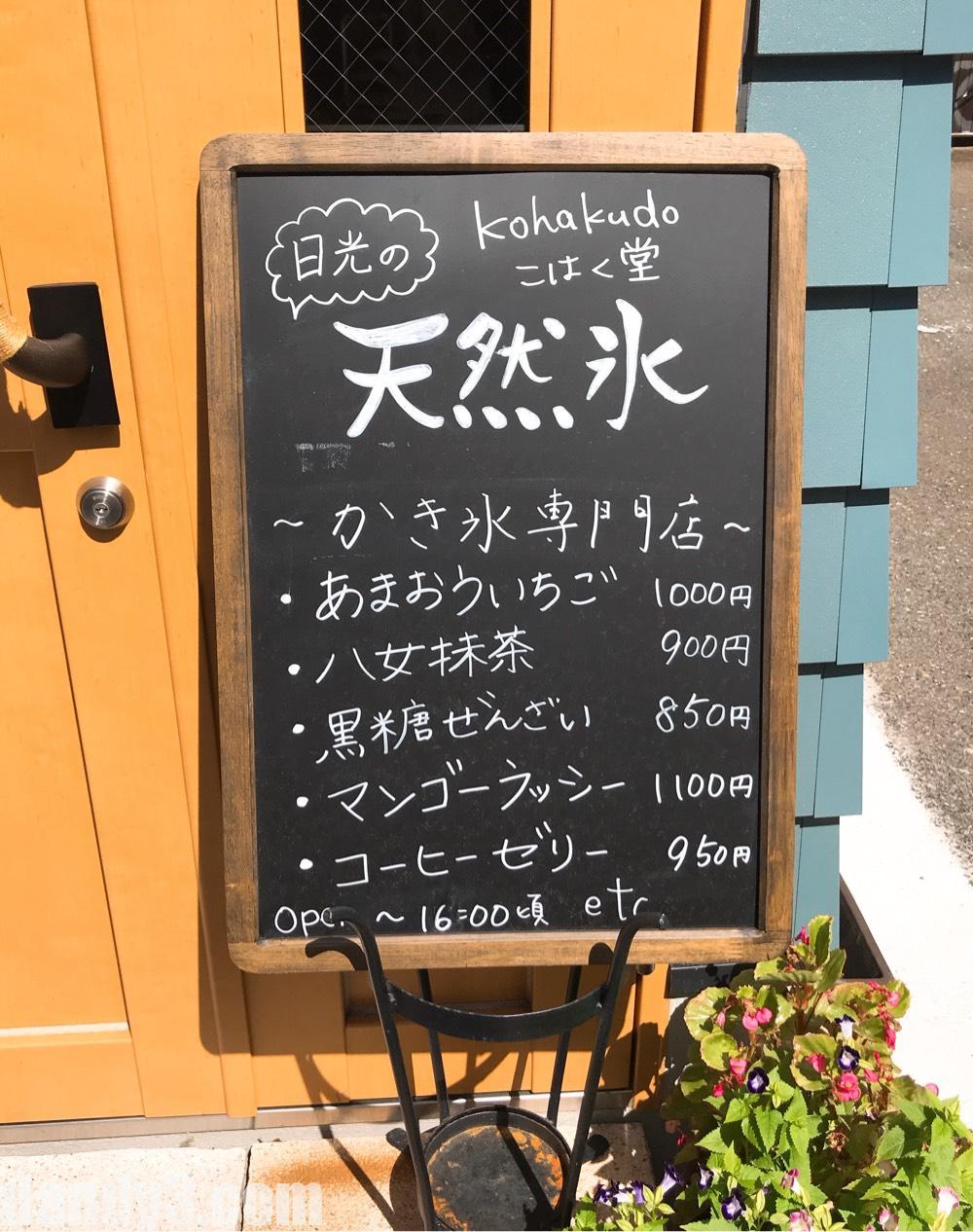 こはく堂(kohakudo)