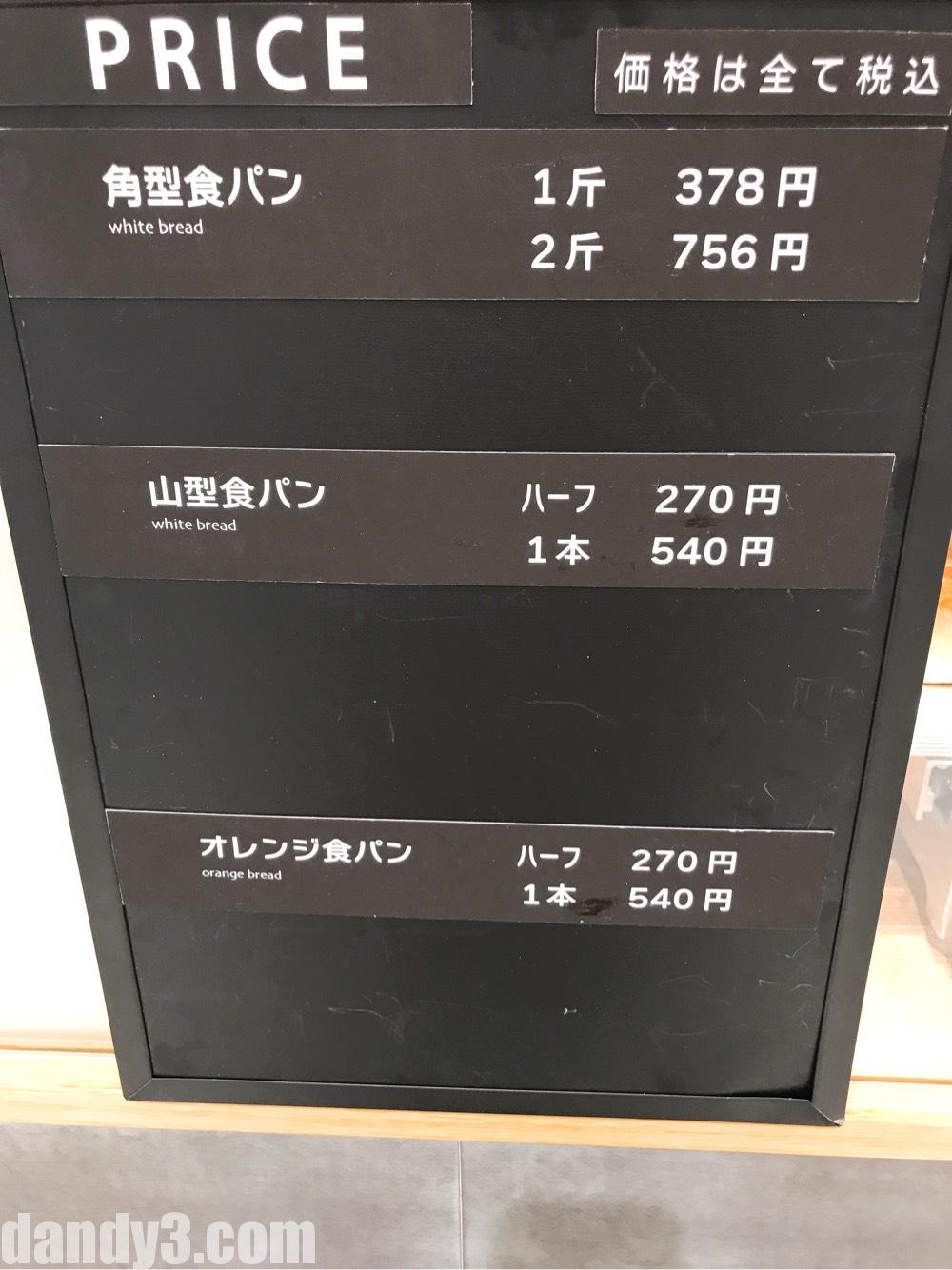 博多駅むつか堂