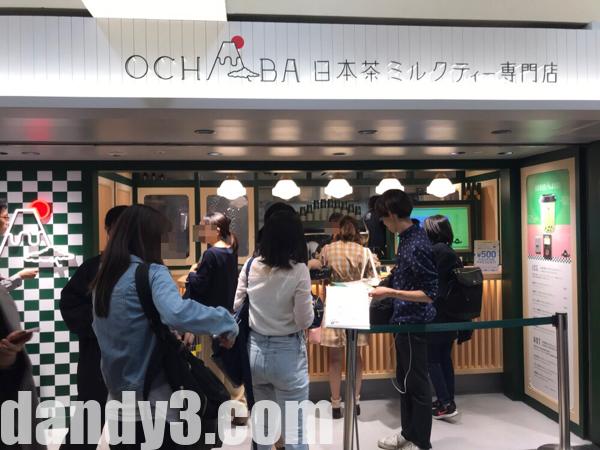 【新宿】OCHABA (オチャバ)