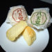 【博多駅】冷やして旨い「八天堂」のとろけるクリームパン
